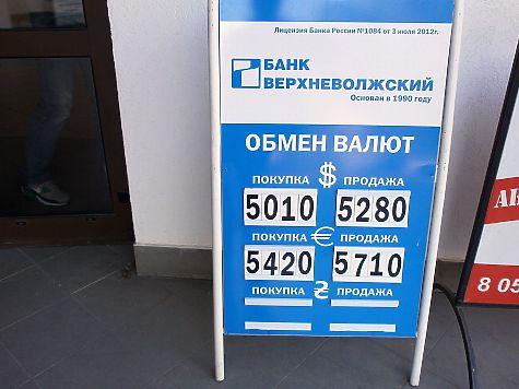 туры курсы валют обменных кассах лечение саркоидоза легких