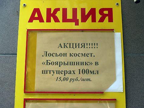 Оккупанты сконцентрировали войска вокруг важнейших военных объектов в Крыму, - Чубаров - Цензор.НЕТ 3873