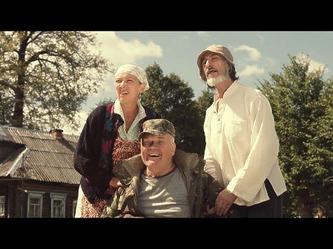 эротика русский фильм кино смотреть старик трахнул молоденькую