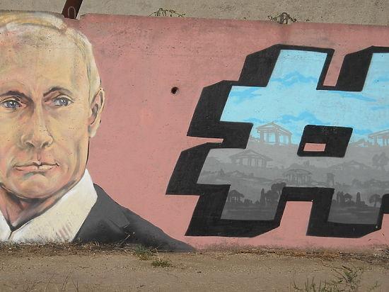 «Диверсанты агитпропа», или кто украшает полуостров изображениями В.В.Путина