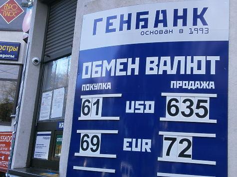 автобуса Уралочка курсы валют обменных кассах употребление протеина является