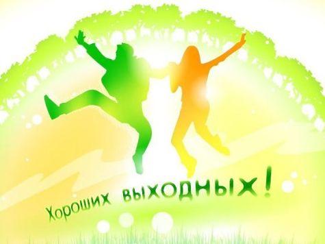 22 и 23 ноября чукотский: