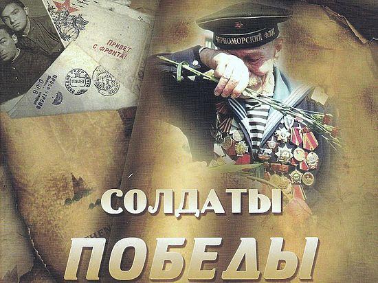 Крымский след Леонида Добычина и крымское наследие Якова Басова