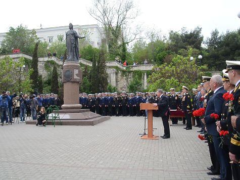 Севастополь отмечает 233-ю годовщину основания Черноморского флота. Об этом МК в Крыму сообщили в пресс-службе ЧФ РФ