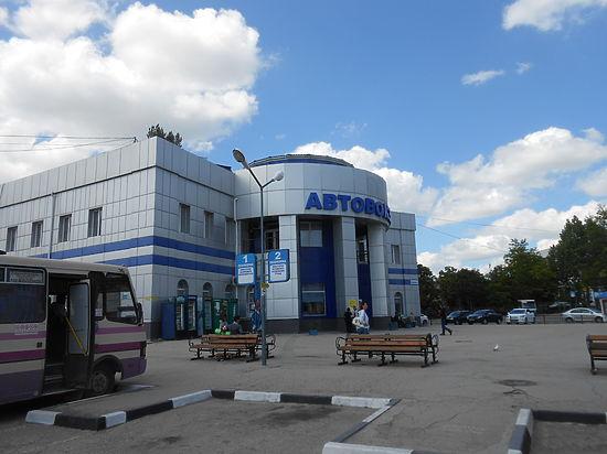 Национализация по-крымски:  главная автостанционная сеть Крыма лишилась имущества