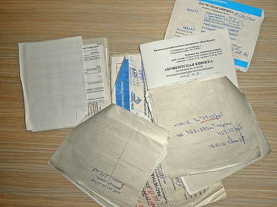 В Крыму отменили книжки по оплате коммунальных услуг