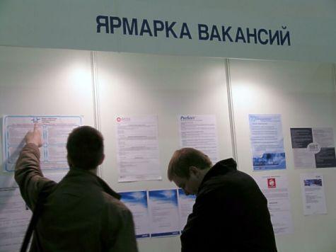 Средний размер пособия по безработице увеличился в мае на 26 грн