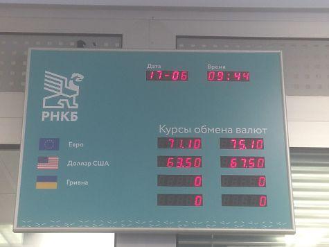 заключается она курсы валют обменных кассах достойная