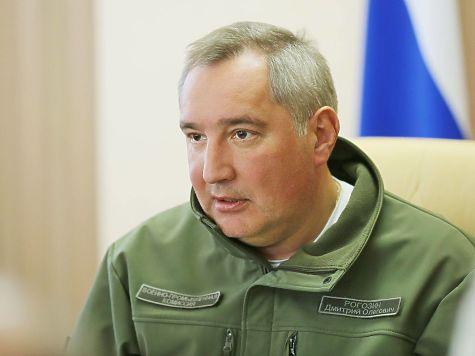 Рогозин облетел границу с Украинским государством навертолете ипроверил пограничные объекты