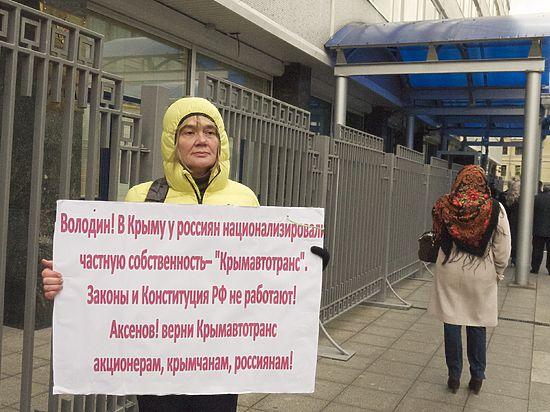 Акционеры «Крымавтотранса» провели пикеты под стенами Госдумы