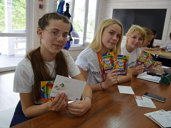 В «Артеке» детей научили посткроссингу