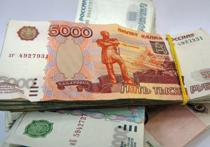 Мошенники продали чердак на Тверской за 130 миллионов рублей
