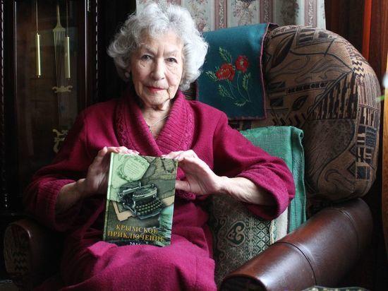 Литературный дебют: в 88 лет всё только начинается