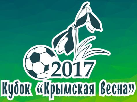 Наполуострове пройдет футбольный турнир «Крымская весна»
