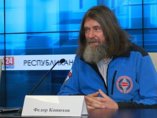 Федор Конюхов: