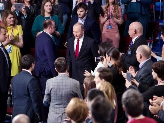 Президент Путин следит за крымской природой