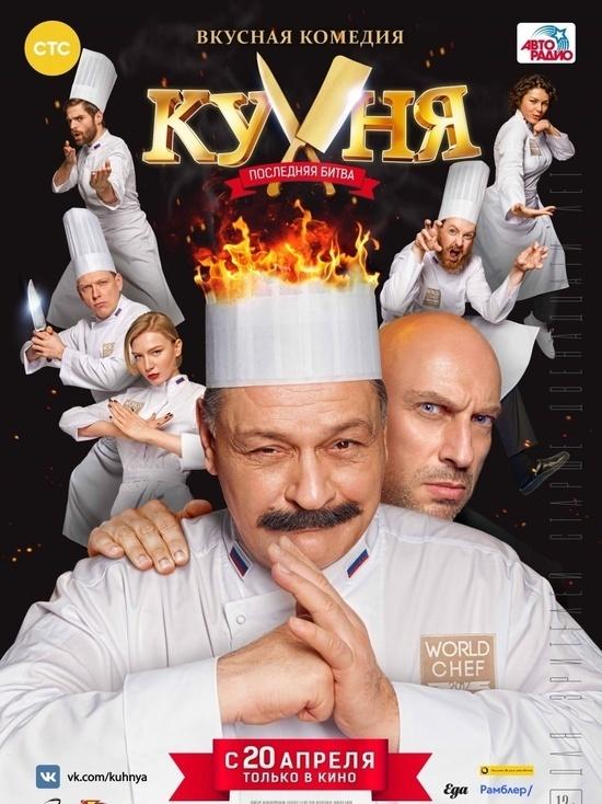 Киноафиша Крыма с 19 по 26 апреля