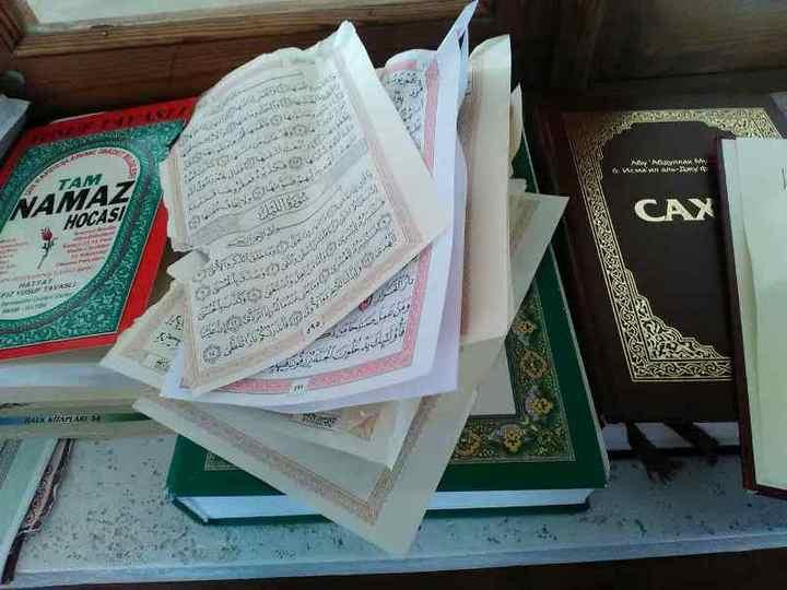 Неизвестные осквернили несколько экземпляров Корана вбахчисарайской мечети