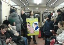 Художник ходит по вагонам метро с плакатами, призывающими уступать места