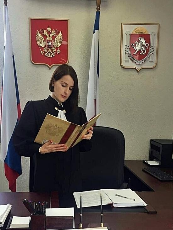Мировые судьи: новая практика теперь и в Крыму