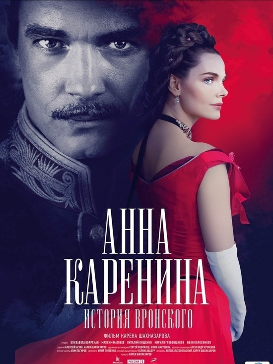 Киноафиша Крыма с 8 по 14 июня