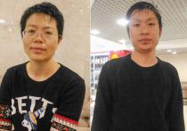 Заблудившиеся в «Лосином острове» китайские влюбленные поблагодарили спасателей смской