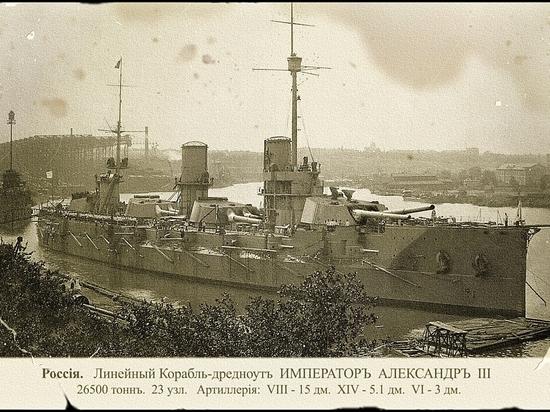 Черноморский флот 100 лет назад: достижения и нереализованные замыслы