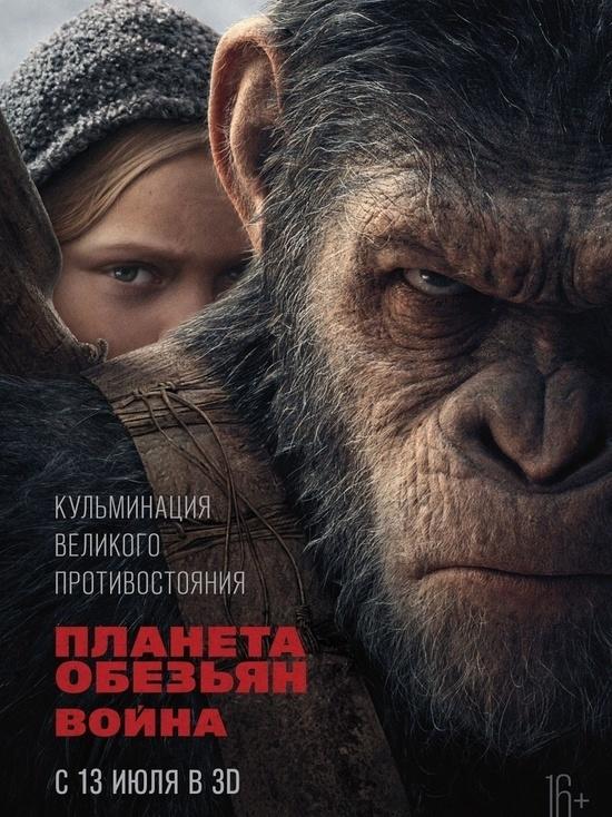 Киноафиша Крыма с 13 по 19 июля