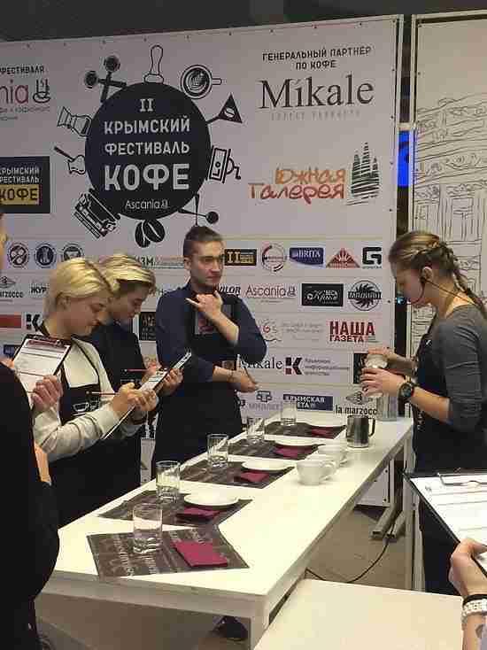 Кофе в Крыму: чемпионаты бариста – лучшая школа роста
