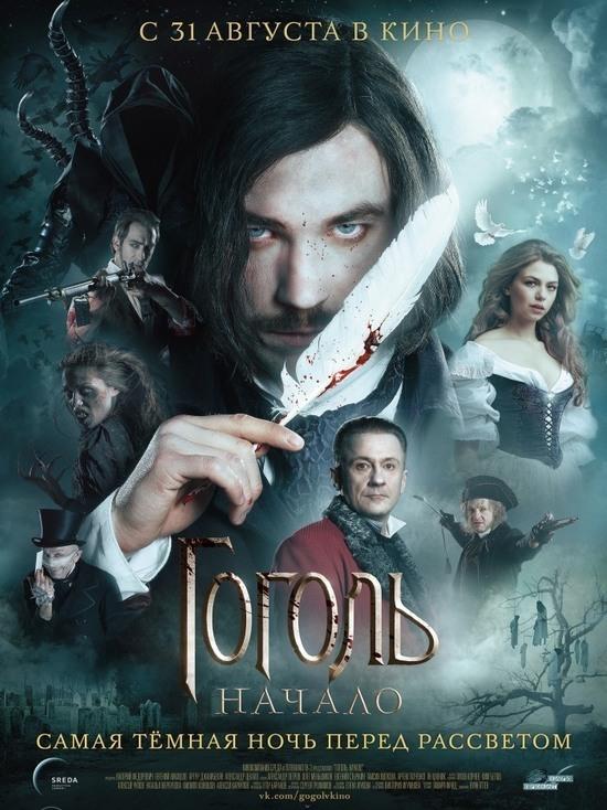 Киноафиша Крыма с 31 августа по 6 сентября