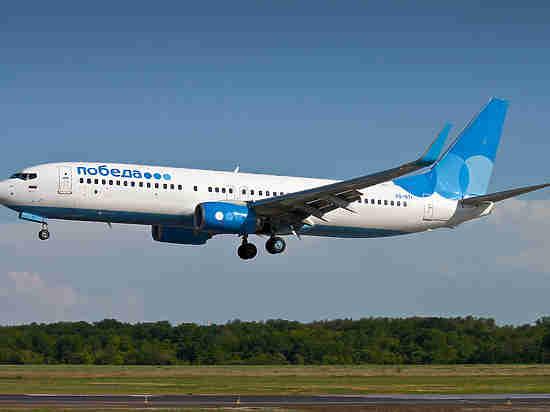 Авиакомпания «Победа»: дешевый перелет – влегкую!
