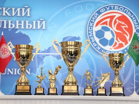 Футбол в Крыму: стартует Открытый республиканский турнир