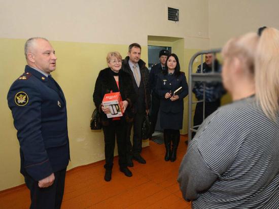 Омбудсмен поздравила женщин в крымском СИЗО