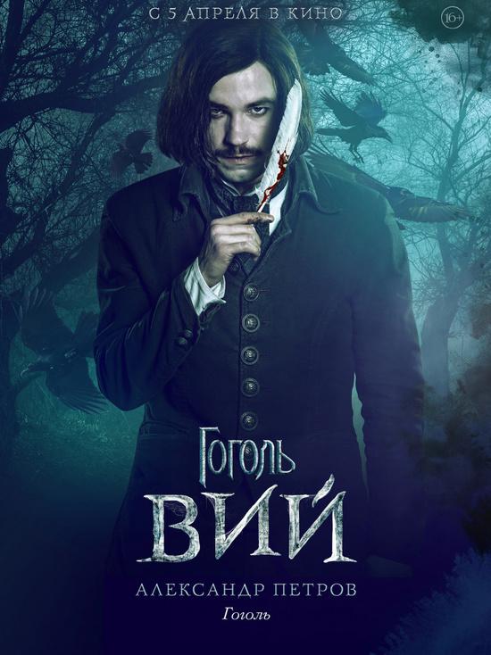 Киноафиша Крыма с 4 по 11 апреля