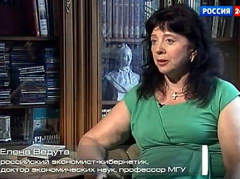 ведута: