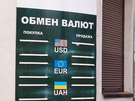 начале 70-х курс валют в сочи на сегодня современной